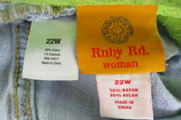 2 Piece Women's Outfit Lot: Ruby Rd Button Up Shirt & A.N.A. Denim Skirt