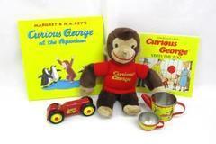 Gund Plush Curious George + Lot 2 Books Aquarium & Zoo + Car + Cup + Pitcher