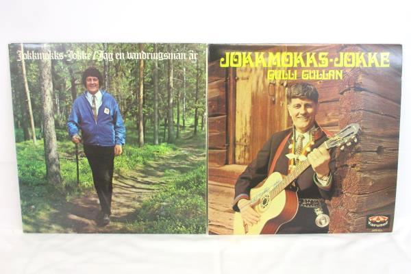 Lot of 2 Vinyl LPs by Jokkmokks Jokke - Gulli Gullan & Jag en vandringsman är