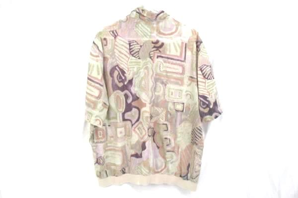 Fulton Street Works Artistic Abstract Short Sleeve Banded Waist Shirt Mens XLT