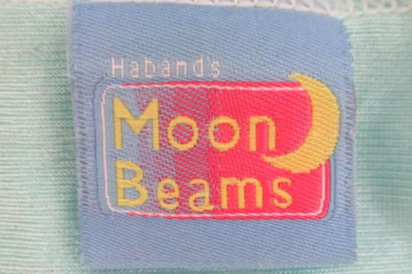 Haband's Moon Beams Robin Egg Blue Sleep Shirt Lightweight Nightgown Size Large
