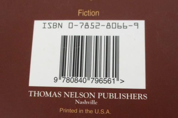 Shiloh Autumn by Bodie & Brock Thoene 1996 Hardcover Thomas Nelson