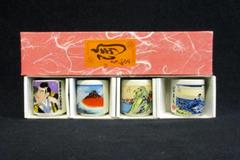 Miniature Ceramic Japanese Cups Set of 4 in Original Box Sake Mountain Ocean Art