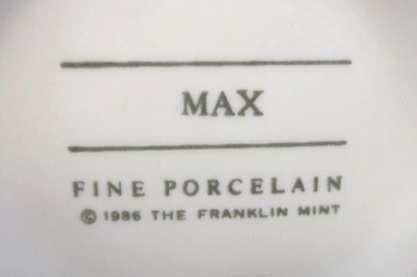 1986 FRANKLIN MINT Hotel Teddington Bears Porcelain Bellhop Max Figurine