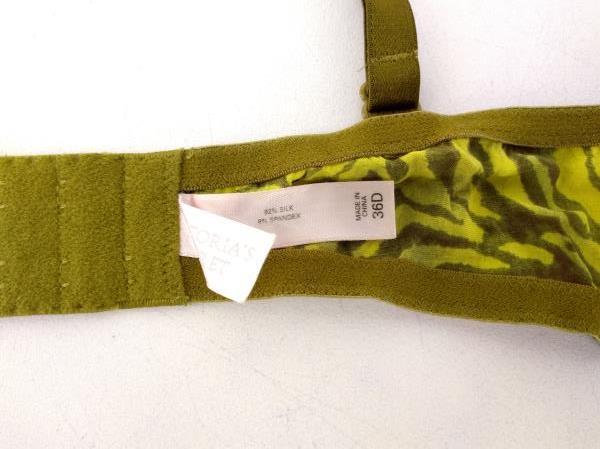 Vintage 90s VICTORIA'S SECRET Wonder Bra Green Tiger Silk 36D  Boho Festival Top