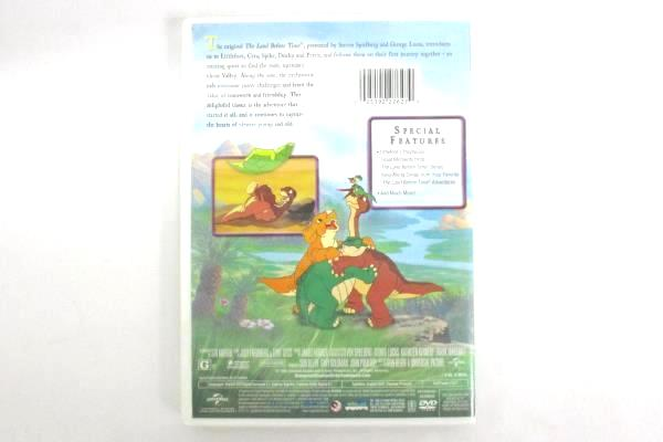 The Land Before Time Anniversary Edition DVD 2015 George Lucas Steven Spielberg