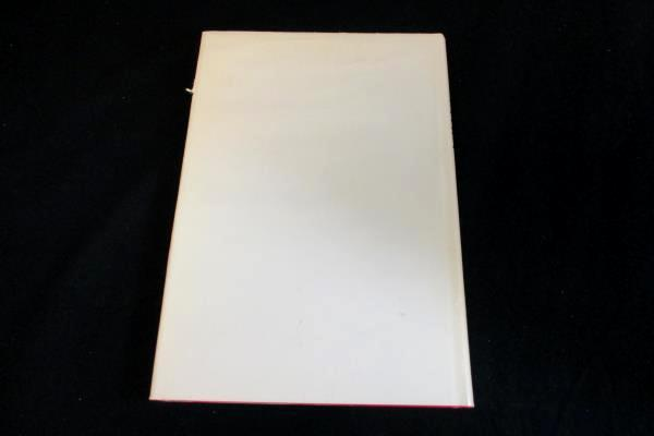 Exploring Canada From Sea To Sea Vintage Hardcover 1967 National Geographic