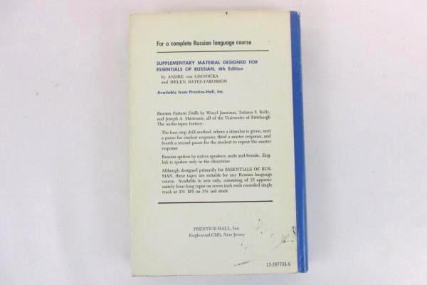 Essentials of Russian, Von Gronicka & Yakobson 1964 Prentice-Hall Textbook