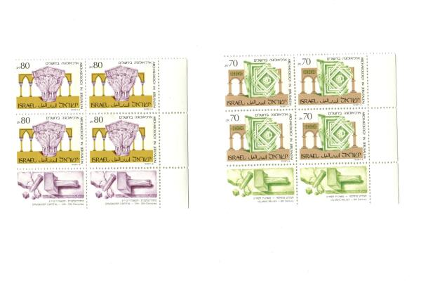 1989 Israel Stamps 2 Blocks of 4 Unused Jerusalem Archaeology MNH with Tab