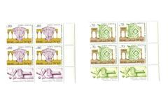 1989 Israel Stamps 2 Blocks of 4 Unused Jerusalem Archaeology MNH with Tab