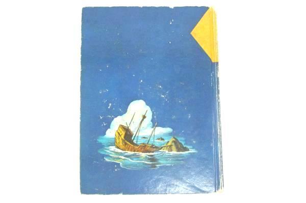 Robinson Crusoe By Daniel Defoe 1955 Whitman Publishing