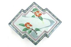 Hand Painted Glazed Pottery Ceramic Diamond Shaped Trinket Box Floral Asian