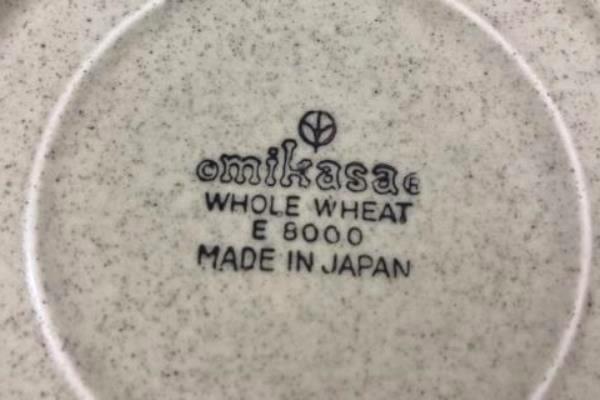 Mikasa Stoneware 3 Piece Place Setting Replacement Set Whole Wheat E8000