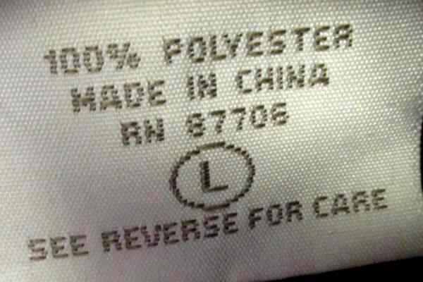 Coat 10K Above Sea Level Black 100% Polyester Men's Size L