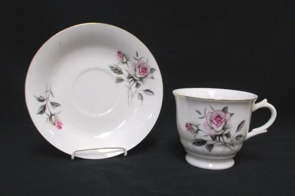 China Cup and Saucer Set Gold Gilt Floral Rose Pattern Chinese Writing