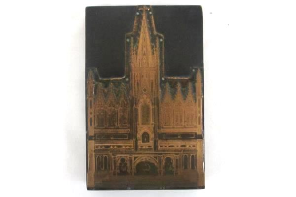 "Vintage Copper Cathedral Plaque Mounted On Wood Block w/ Felt Backing 6.25"" x 4"""