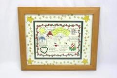 Framed Darcy Christensen Teach The Children The Meaning Of Christmas Poster 1992