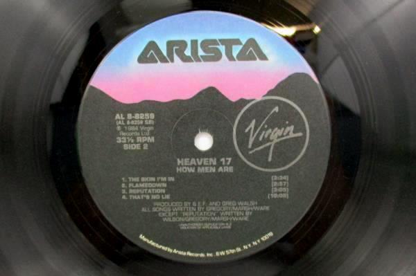"Heaven 17 ""How Men Are"" 1984 12"" Vinyl 33 RPM LP Record Electronic Rock"