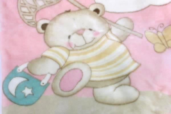 """Aroma Very Soft & Smooth Baby Blanket Pink Bug Hunting 43"""" x 55"""""""