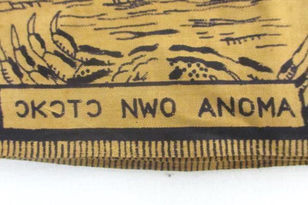 2 Yards Guaranteed African Print Fabric Ghana Twi Proverb Crab Bird