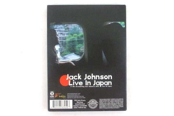 Jack Johnson and Friends A Weekend at the Greek DVD Set 2004