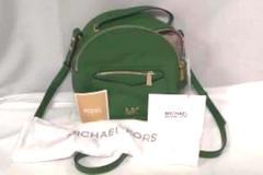 MICHAEL KORS Jessa Small Pebbled Leather Convertible Purse Green Orig Tags/Bag