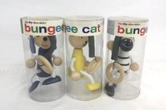 Lot Of 3 Sassafras Clip-Itty-Doo-Dahs Bungee Toys Zebra, Dog, Cat