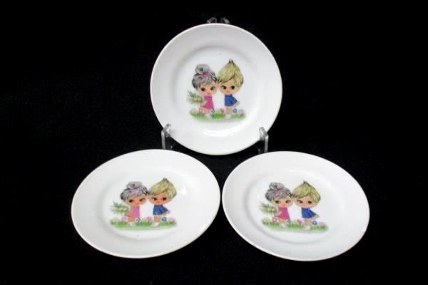 3 Plates 1970's Miniature Porcelain Saucer Set Girl Boy in Field