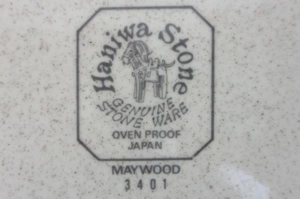 "Haniwa Stoneware MAYWOOD 3401 Poppy Flowers Serving Plate 12"""