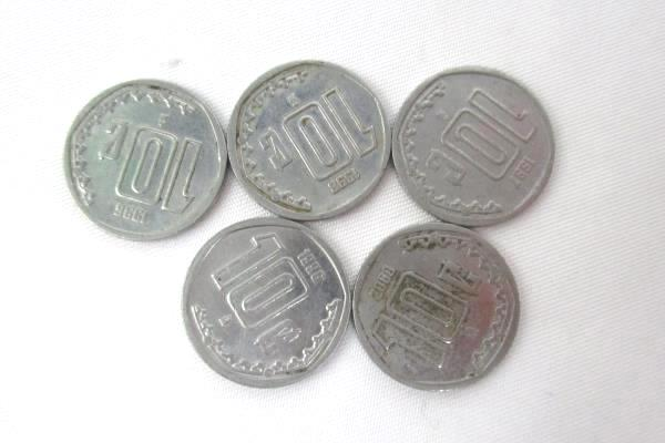 Lot of 11 Coins From Mexico 1944 - 1998 5 Centavos - 10 Pesos