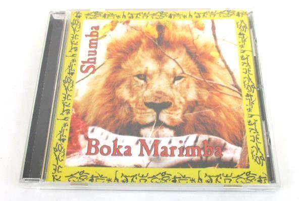 2007 CD Shumba by Boka Marimba