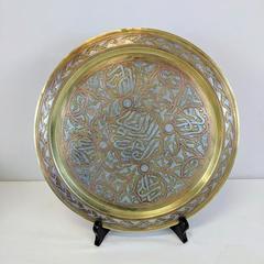 Brass Tray Islamic Copper Silver Inlay Middle East Damascene Cairoware Mamluk