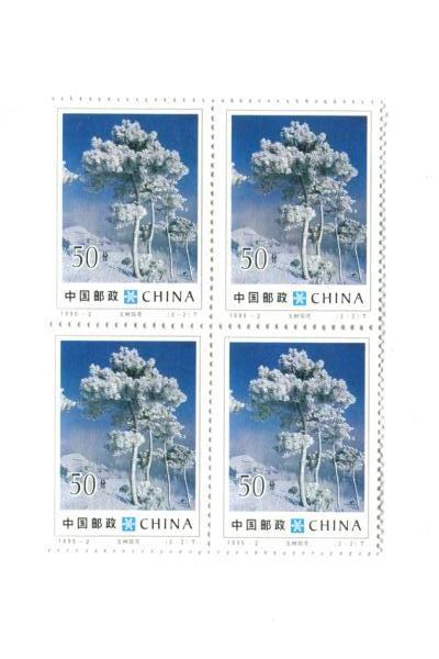 1995-3 China 2 Blocks of 4 Rime In Jilin Place Unused MNH