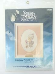Vtg 1984 Precious Moments God Loves Me Stamped Crewel Embroidery Kit #1081 NEW