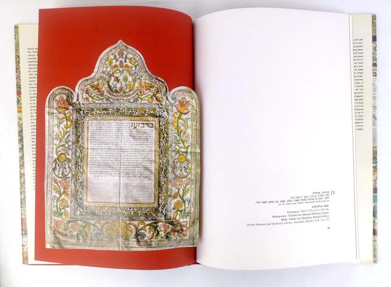 The Ketuba Jewish Marriage Contracts Judaica Slip-Covered Book Cecil Roth