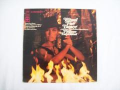 """12"""" Ritual Fire Dance & Other Best Loved Pieces Philippe Entremont LP Record"""