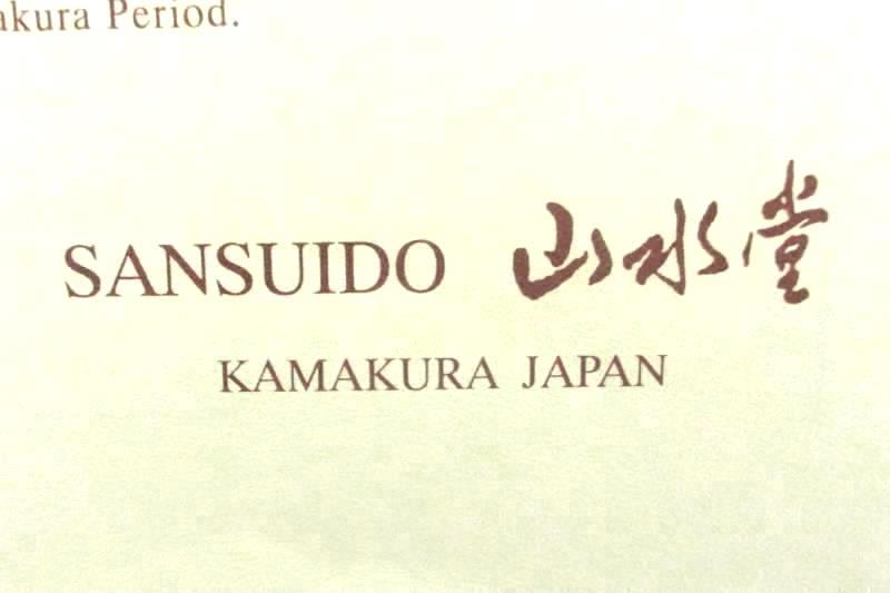 Sansuido Kamakura-Bori Floral Trinket Tray With Brand Documentation