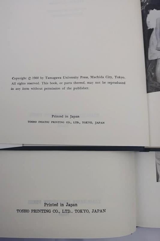 2 Books: Education By Dr. Obara & Old Man Obara of Tamagawa Gakuen
