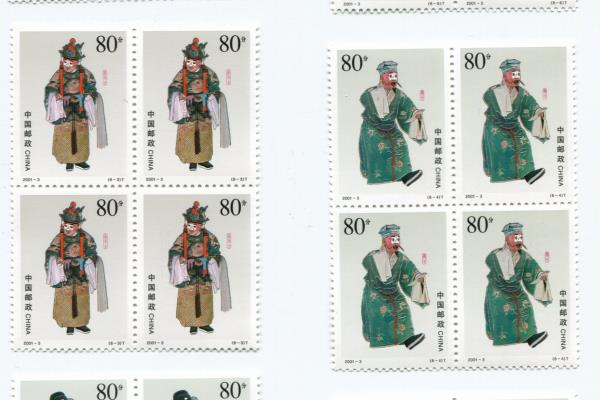 2001-3 China 6 Blocks of 4 Unused Beijing Clowns Roles of Peking Opera MNH