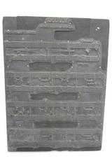 "VTG Printing Plate 1968 Musical Manana Edward French Hearn 10.5 x 7.75"""