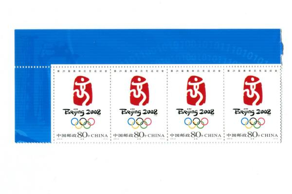 2005-28 China Beijing Olympic Rings Emblem Corner Strip of 4 Unused MNH