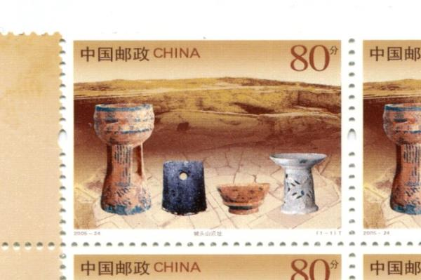 2005-24 China Block of 4 Chengtou Shan Relic Overprint Unused Stamps MNH