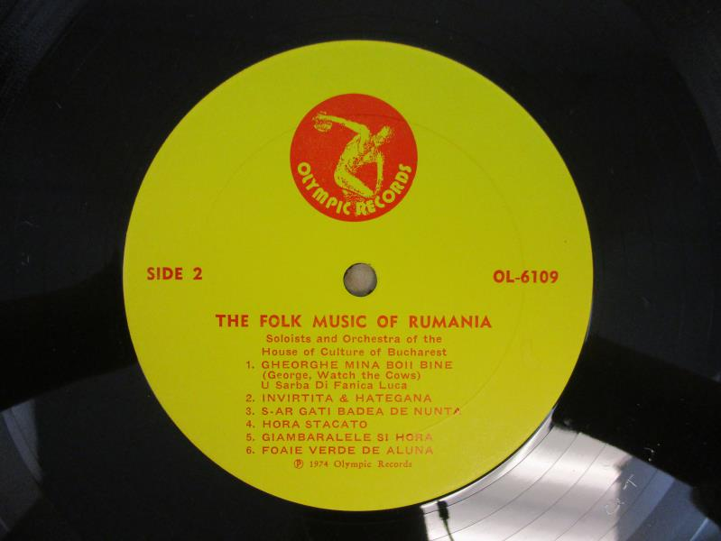 1974 The Folk Music Of Rumania Country Vinyl Record