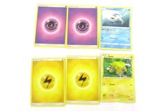 Lot Of 6 Pokemon Cards-4 Energy Cards + 2 Trading Cards