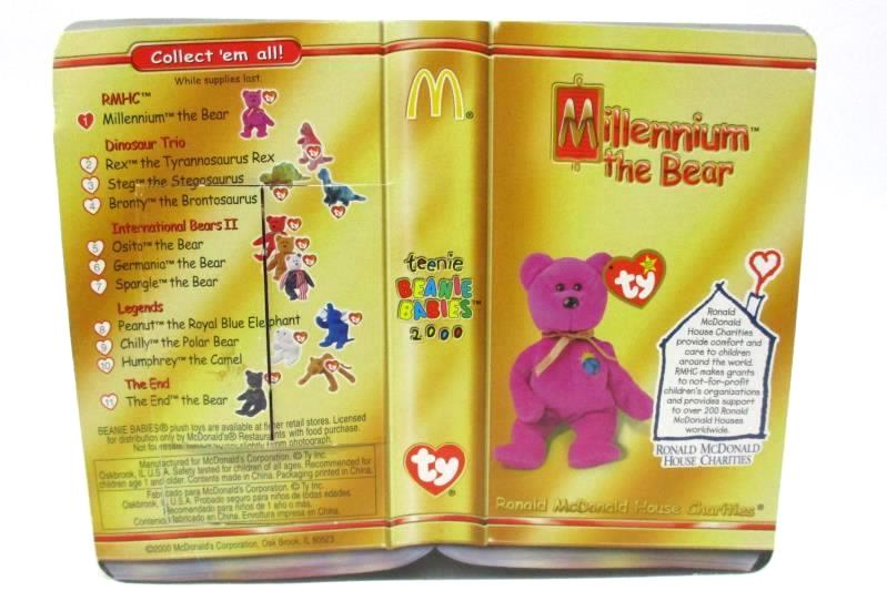 Ty 2000 Ronald McDonald House Charities Millenium Bear Rare In Package