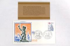 1980 France International FDC Philatelic Conference Unused w Philatelic Profile