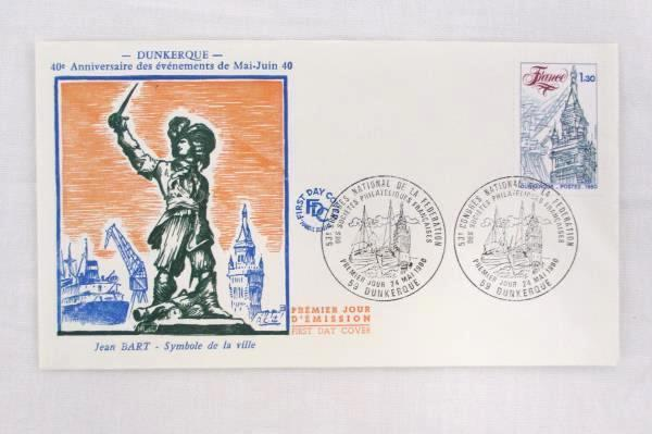 1980 France International FDC Philatelic Conference Unused w Philatelic Profile