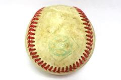 Vintage Baseball Diamond Professional League D1  White With Red Stitching 3 Inch