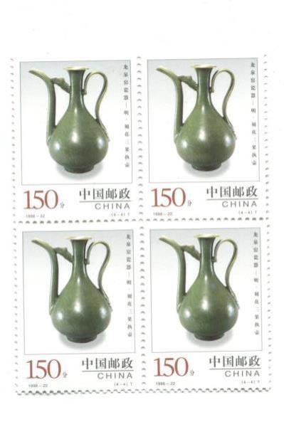 1998-22 China 4 Center Blocks of 4 Stamps Longquan Porcelain North Song Dynasty
