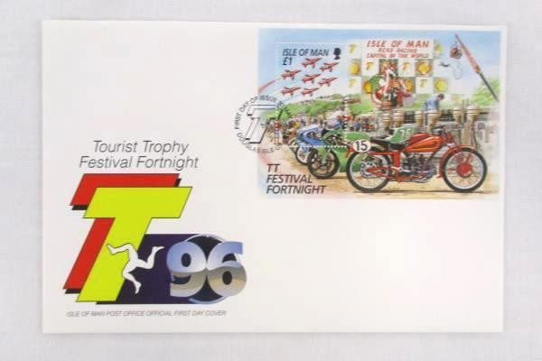1996 Douglas Isle Of Man International FDC Tourist Unused Philatelic Profile